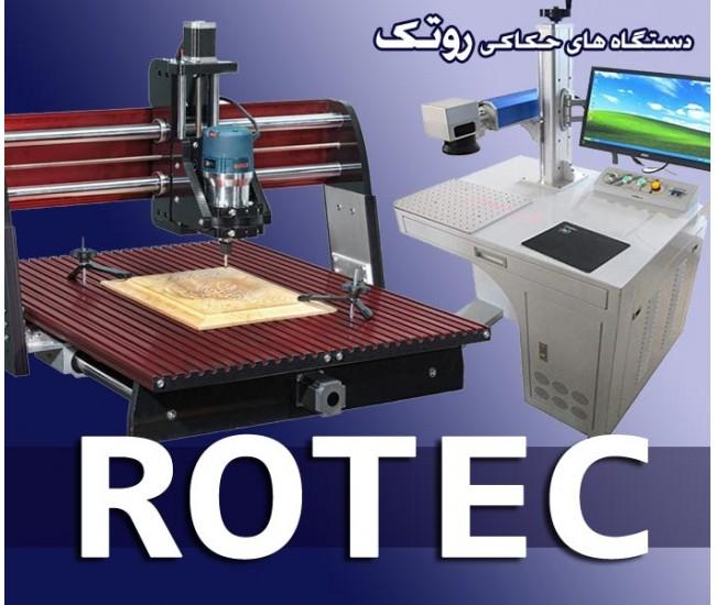 دستگاه حکاکی و چاپ فلزات