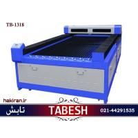 دستگاه برش لیزری TB-1318