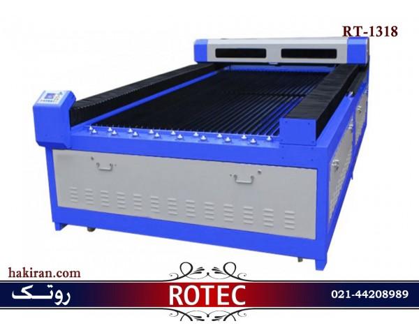 دستگاه برش لیزری RT-1318