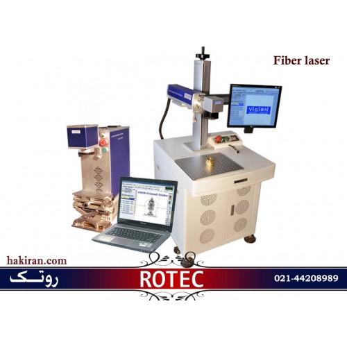 دستگاه حکاکی لیزری فایبر فلزات
